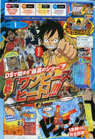 File:One Piece Beat.png