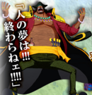 Blackbeard Unlimited World Red