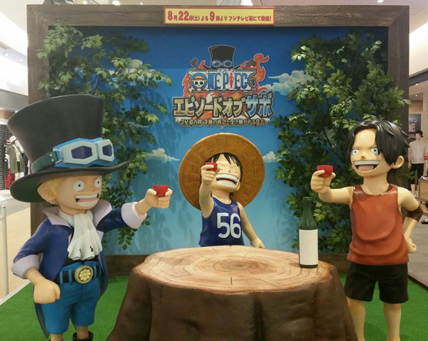 File:Episode of Sabo Exhibition Promo.png