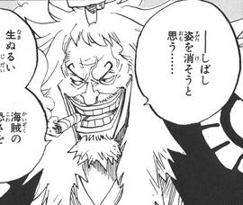 Shiki en el manga