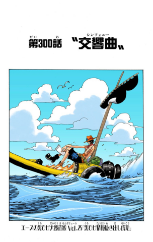File:Chapter 300 Colored.png