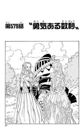 File:Chapter 579.png