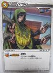 Nico Robin Miracle Battle Carddass 21-64 U.png