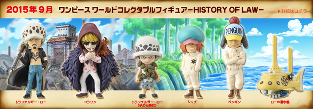 File:One Piece World Collectable Figure History Of Law.png