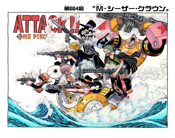 File:Chapter 664 Colored.png