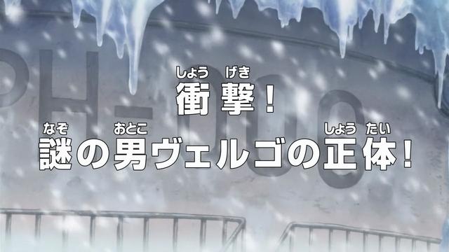 File:Episode 599.png