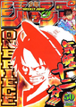 Shonen Jump 2002 Issue 50.png