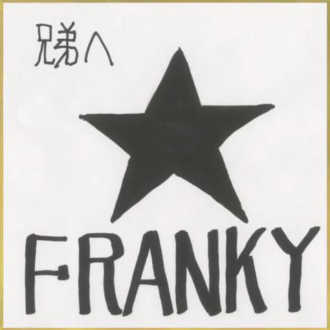 File:Franky's Autograph.png
