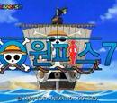One Piece en Corée du Sud