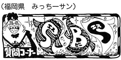 SBS63 Header 3