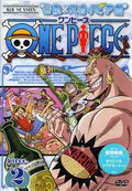 DVD S06 Piece 02
