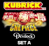 File:Kubrick-OnePieceDevilock-SetA.png