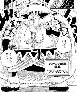 Wapol Manga Pre Timeskip Infobox