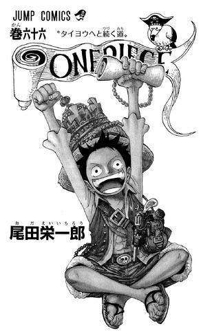 File:Volume 66 Illustration.png