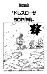 Chapter 731.png