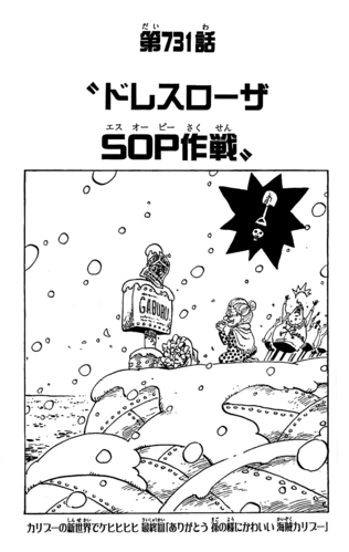 Chapter 731