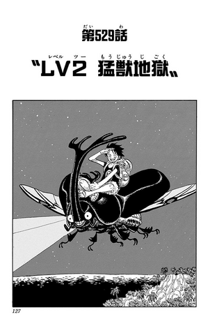 File:Chapter 529.png