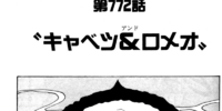 Chapter 772