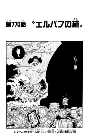 File:Chapter 770.png