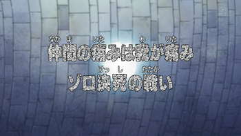 Episode 377