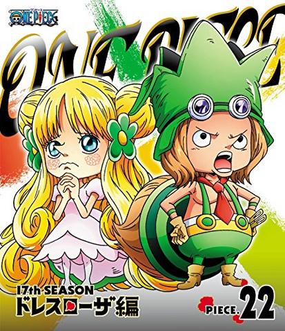 File:BD Season 17 Piece 22.png