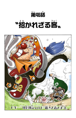 File:Chapter 46 Colored.png