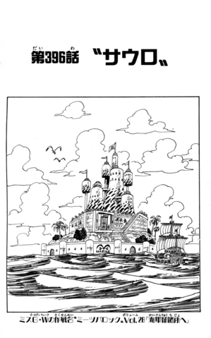 File:Chapter 396.png