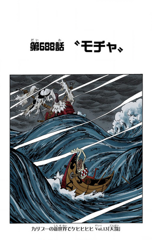 File:Chapter 688 Colored.png