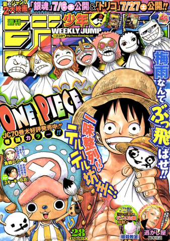 File:Shonen Jump 2013 Issue 28.png