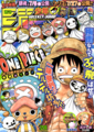 Shonen Jump 2013 Issue 28.png