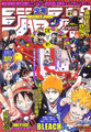 Shonen Jump 2005 Issue 05-06.png