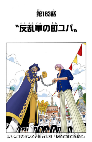File:Chapter 163 Colored.png