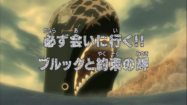 File:Episode 354.png