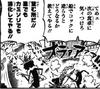 SBS67 4 Zoro Sanji Fight.png