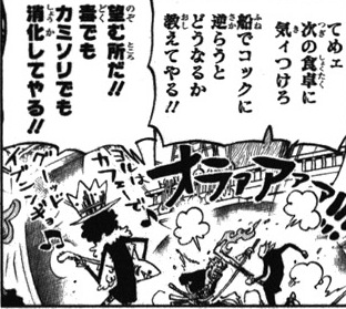 File:SBS67 4 Zoro Sanji Fight.png