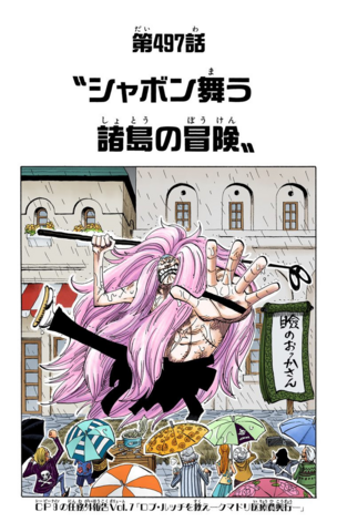 File:Chapter 497 Colored.png