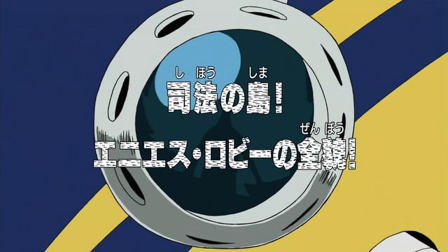 File:Episode 263.png