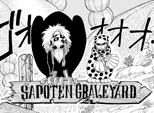 File:Sapoten Graveyard Sign.png