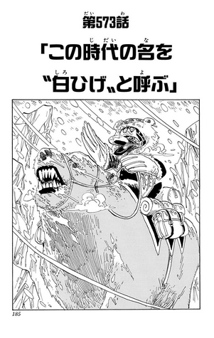 File:Chapter 573.png