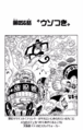 Chapter 856.png