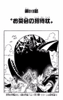 Chapter 813