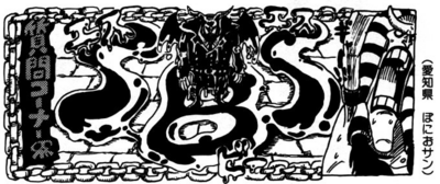 SBS Vol 56 Chap 547 header