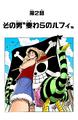 Thumbnail for version as of 21:09, September 14, 2013