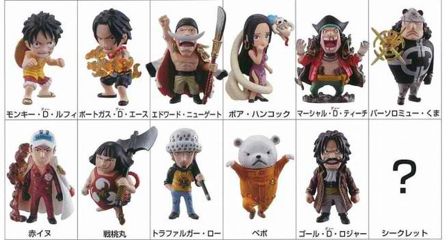 File:One Piece Collection Change the World Characters.png