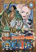 DVD S04 Piece 06 part 2