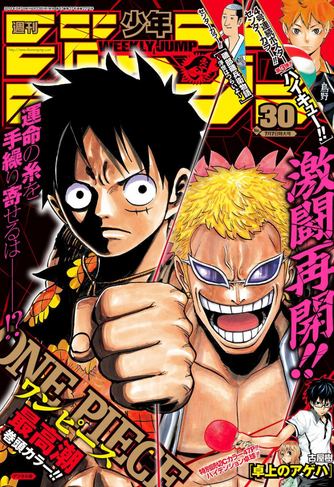 File:Shonen Jump 2014 Issue 30.png