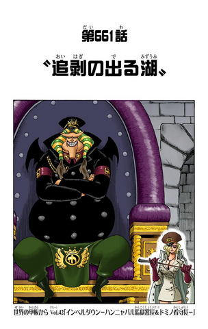 File:Chapter 661 Colored.png