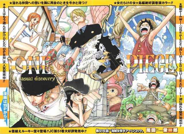 File:Chapter 516.png