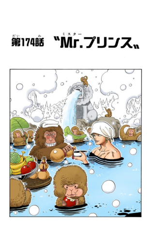 File:Chapter 174 Colored.png