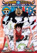 DVD S09 Piece 04